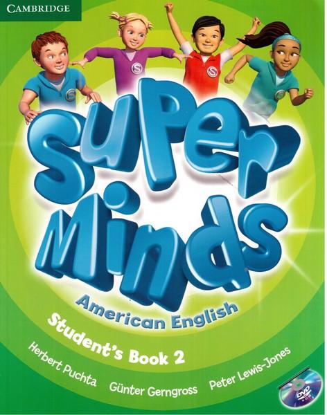 super_minds